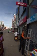 Baťa je i na Srí Lance