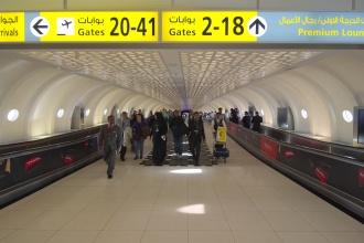 Přestup v Abu Dhabí při zpátečním letu.