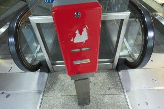 Vstup do vlako-metra